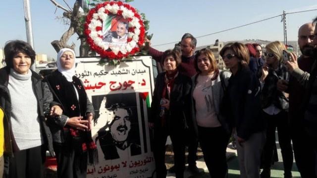 افتتاح ميدان حكيم الثورة جورج حبش في نابلس