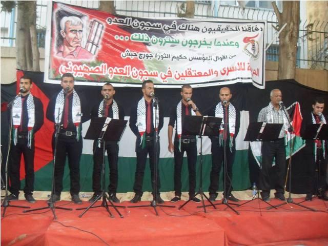 احتفال تضامني مع الأسرى لمنظمة الشبيبة الفلسطينية في شمال لبنان