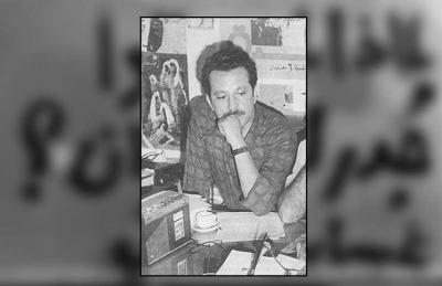 «غسان كنفاني» الروح الفلسطينية التي هزمت الطلقة