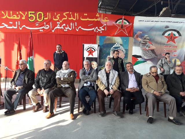 الديمقراطية تضيء شعلة انطلاقتها الخمسين في مخيم عين الحلوة