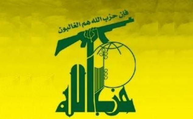 بيان حزب الله حول نقل السفارة الأميركية إلى القدس وفرض ضرائب على دور العبادة في القدس