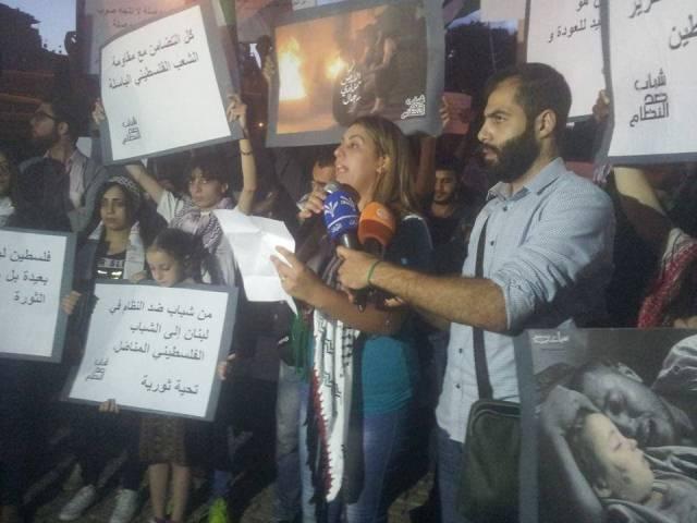 اعتصام تضامني مع فلسطين