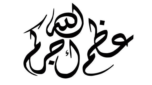 """الموت يغيب والدة القيادي الفلسطيني عبد رجا """"أبو نزار"""""""