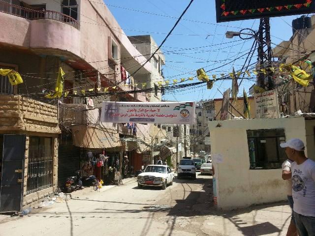 لجان العمل في مخيمات الشمال أحيت يوم الأسير الفلسطيني