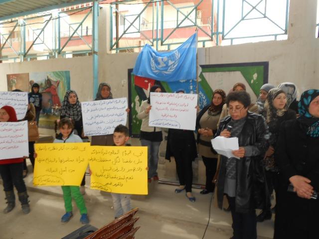 اعتصام أمام مقر مدير مكتب خدمات الأنروا في مخيم نهر البارد
