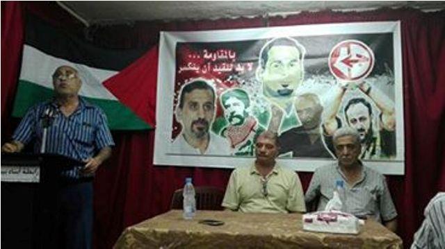 الشعبية وأبناء بيروت يتضامنون مع بلال كايد
