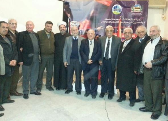 لقاء تضامني في طرابلس مع القدس وانتفاضة الشعب الفلسطيني