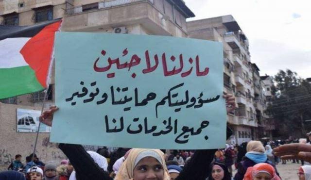 سياسيون فلسطينيون: تصريحات وزيرة الصحة اللبناني تؤكد تخلي الأونروا عن اللاجئين