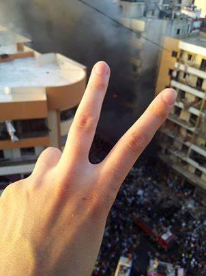 عرس ضاحية لبنان