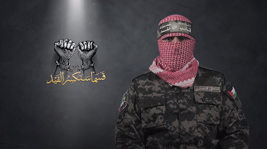 القسام: أي صفقة تبادل قادمة لن تتم إلا بتحرير أبطال نفق الحرية