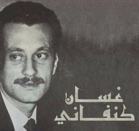 غسان في مواجهة صفقة القرن