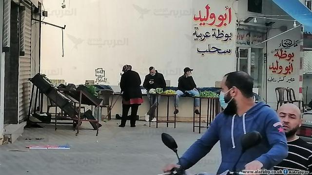 لبنان: كورونا يفاقم الأزمة المعيشية في صيدا