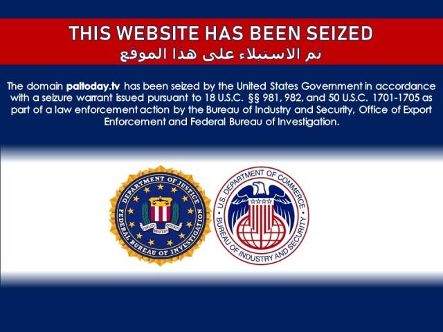 نقابة الصحفيين الفلسطينيين تدين القرار الأمريكي بحجب 33 موقعًا إلكتورنيًا