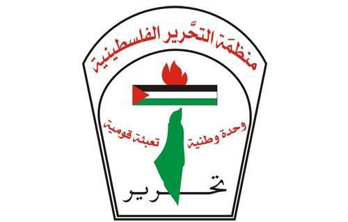 منظمة التحرير الفلسطينية في لبنان تعلن عن إلغاء كافة المظاهر الاحتفالية لمناسبة عيد الفطر المبارك