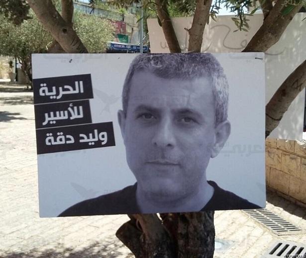 الأسير منذ 34 عاماً وليد دقة: أوسلو قسّم الفلسطينيين وشعبنا سيحاكم هذه القيادة