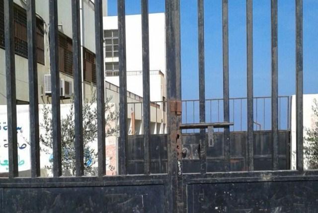 اضراب ومسيرة غضب احتجاجاً على سياسة الأنروا في مخيم الجليل