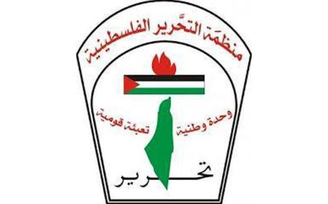 بيان صادر قيادة فصائل منظمة التحرير الفلسطينية في لبنان