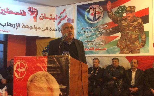 الجبهة الشعبية وأهالي مخيم البرج الشمالي يؤبنان الشهيد القائد سمير القنطار