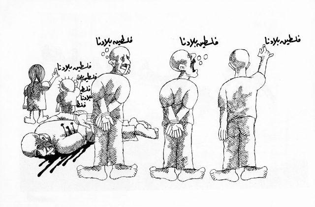 """لن تصبح فلسطين """"إسرائيل"""".. والشعوب ستحاسب"""