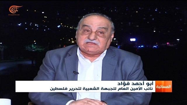أبو أحمد فؤاد: انجاز المعركة الملموس هو وحدة الشعب الفلسطيني حول المقاومة