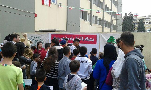 اتحاد الشباب الوطني نظم كرمس الاستقلال الثاني في طرابلس