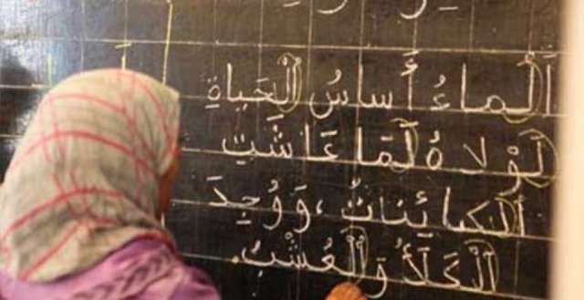 96 مليون أُمّي عربي من يمحو أسماءهم عن لائحة الجهل