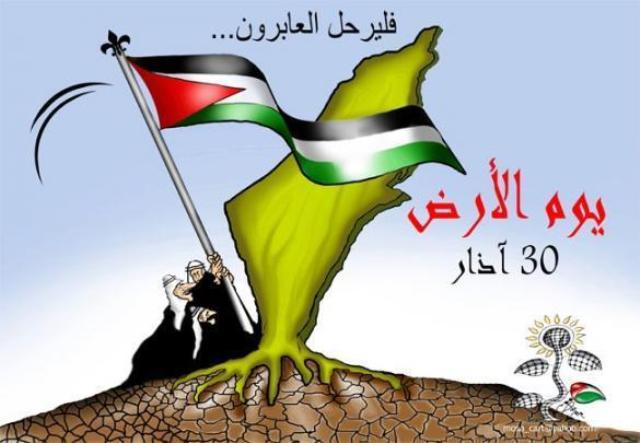 التحرير...وعدٌ للأرض في يومها/ * محمد العبد الله