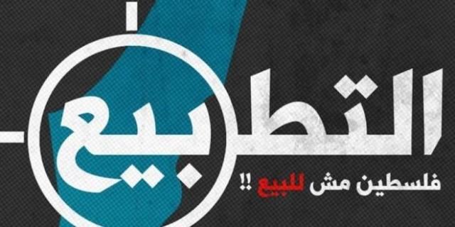 الشعبية: استضافة قطر وأبو ظبي لصهاينة مُشاركة في جريمة التطبيع وتزييف للوعي العربي