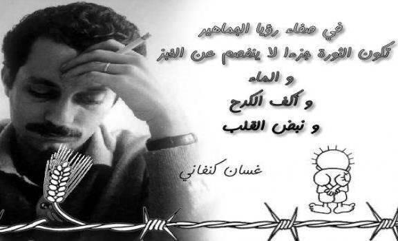 يا خسارة يا غزة... أعيدي مدرسة غسان إليه!