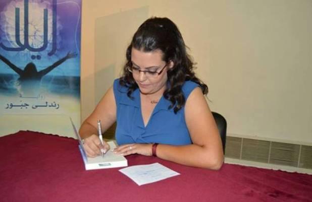 الإعلامية والكاتبة رندلى جبور وقّعت روايتها الأولى