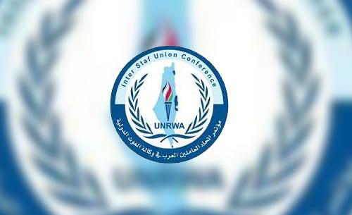 بيان صادرعن رئاسة مؤتمر اتحاد العاملين العرب في وكالة الغوث الدولية