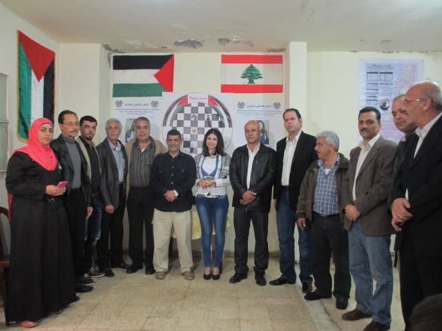 الملتقى الفلسطيني للشطرنج كرًم الصحافية ليليان حمزة
