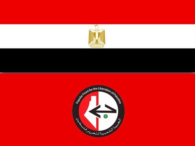 وفد قيادي من الجبهة الشعبية يلتقى قيادة المخابرات المصرية