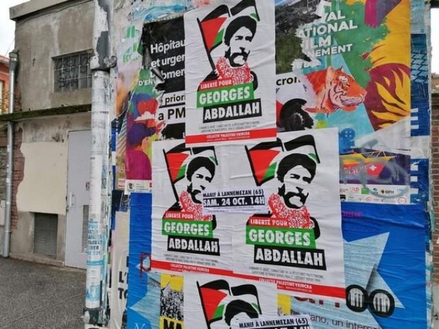 تولوز تواصل التضامن مع جورج عبدالله وتدعو للحشد للمسيرة السنوية