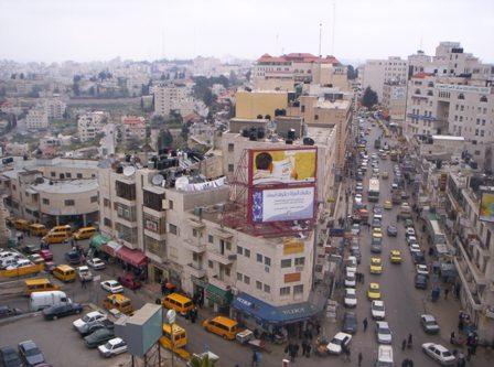 """هآرتس: السلطة الفلسطينية  تدرس استخدام  شركة علاقات عامة  إسرائيلية لتسويق """" فلسطين الأُخرى"""""""