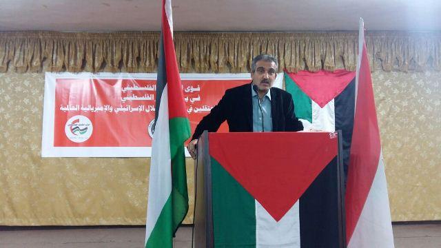 قوى اليسار الفلسطيني في صور تحيي يوم الأسير الفلسطيني