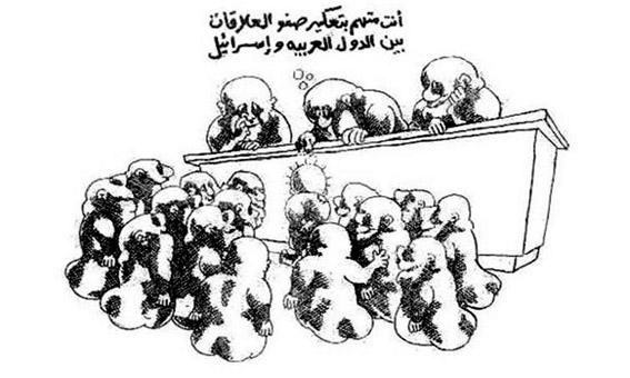 المصالحون بدماء أهلهم وفلسطين هي المستقبل العربي