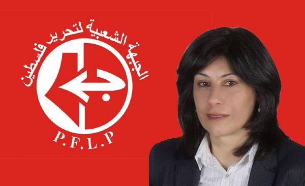 الحزب الشيوعي اللبناني يدعو القوى التقدمية العالمية للمساعدة على تحرير المناضلة خالدة جرار من الصهاينة
