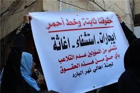 الفصائل الفلسطينية : الاستمرار في التحركات والتصعيد حتى نيل الحقوق