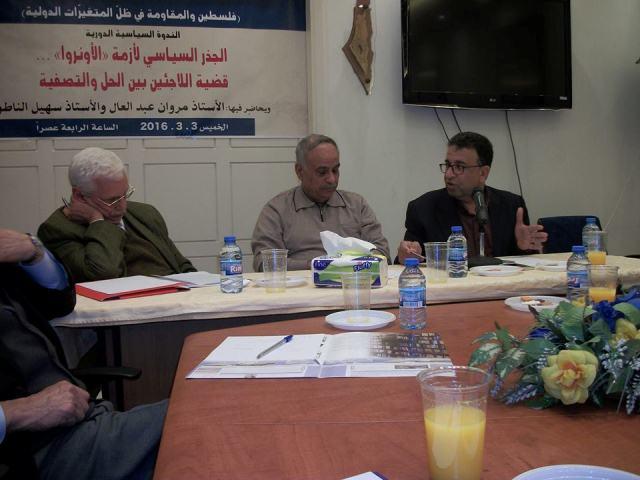 عبد العال: سبب أزمة الأونروا منهجية سياسية لدول متنفذة