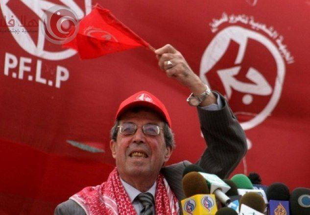 إعلان تونس الصادر عن الأحزاب والمنظمات والشخصيات العربية