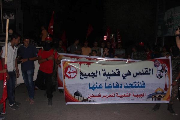 الجبهة الشعبية في المحافظة الوسطى تنتفض لنصرة القدس وأهلنا بالضفة