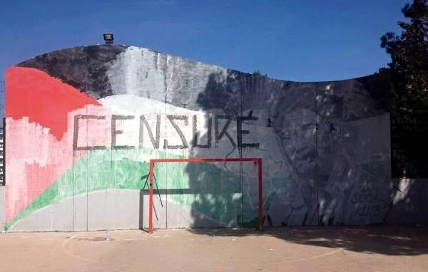 السلطات الفرنسية بمرسيليا تمنع جدارية للمناضل العربي والأممي جورج عبدالله