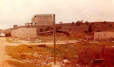 مجزرة قرية الصفصاف في فلسطين