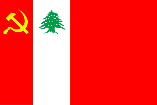 الحزب الشيوعي اللبناني يدعو الى تفعيل القرار الوطني الفلسطيني والى تحرك عربي واسع دعماً للانتفاضة