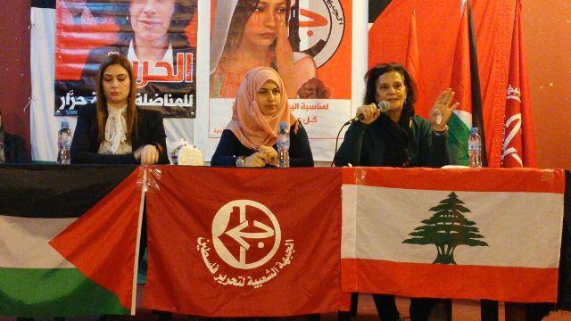 لجان المرأة الشعبية تقيم ندوة حوارية في صور