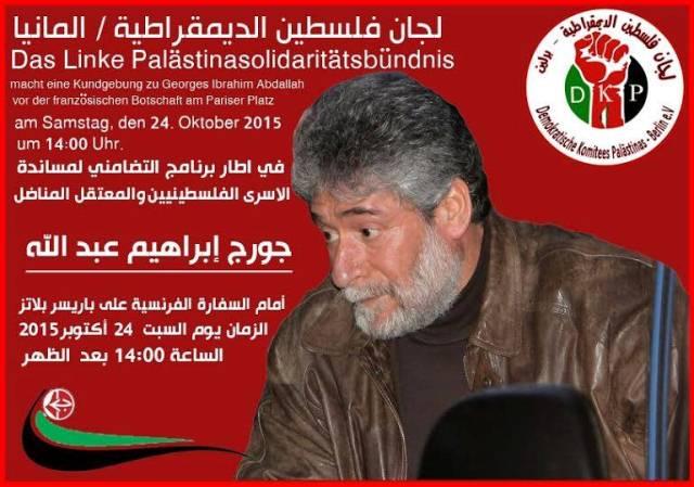 لجان فلسطين في ألمانيا تدعو للمشاركة في اليوم العالمي للتضامن مع الأسير جورج عبد الله