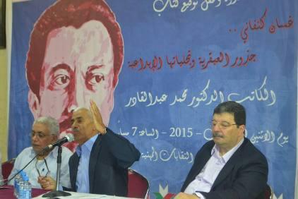 عبدالقادر في حفل توقيع كتابه: غسان هو عبقرية الحياة.. عبقرية الابداع.. وعبقرية الموت
