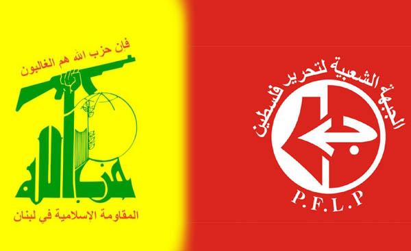 الشعبية تلتقي قيادة حزب الله في الجنوب