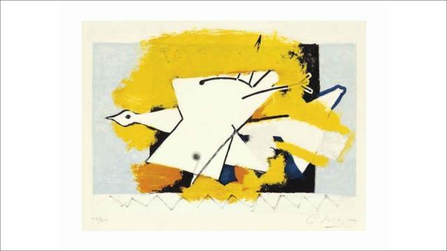 طائر أصفر في غرفتي/ كمال عبد اللطيف